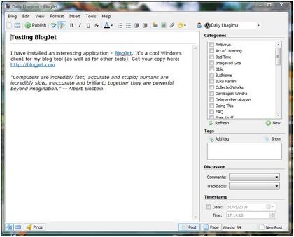 BlogJet Interface